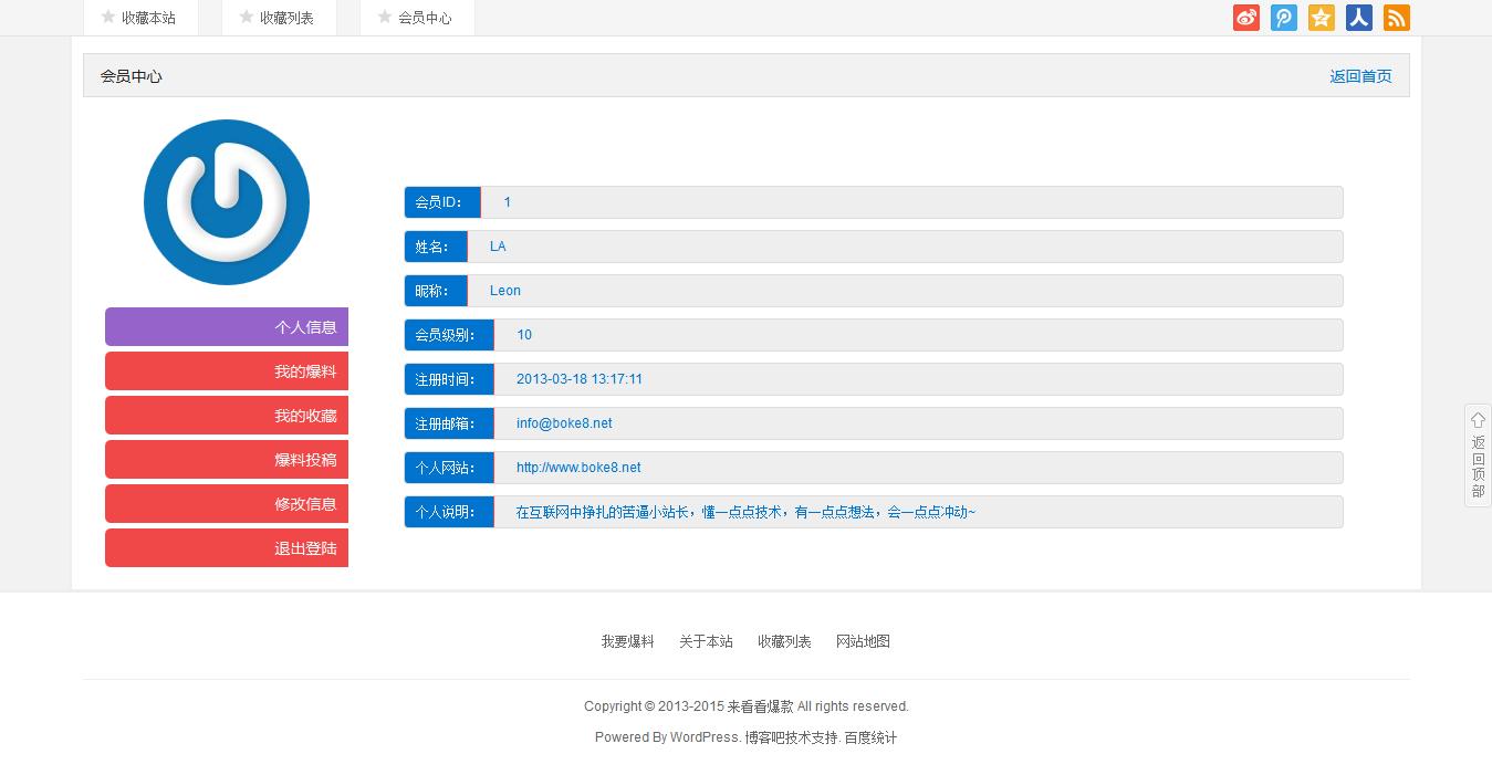 精仿百度购物自适应wordpress淘宝客主题lkkbk_v2.8