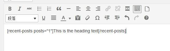 介绍讲解WordPress自定义短代码Shortcode的详细方法