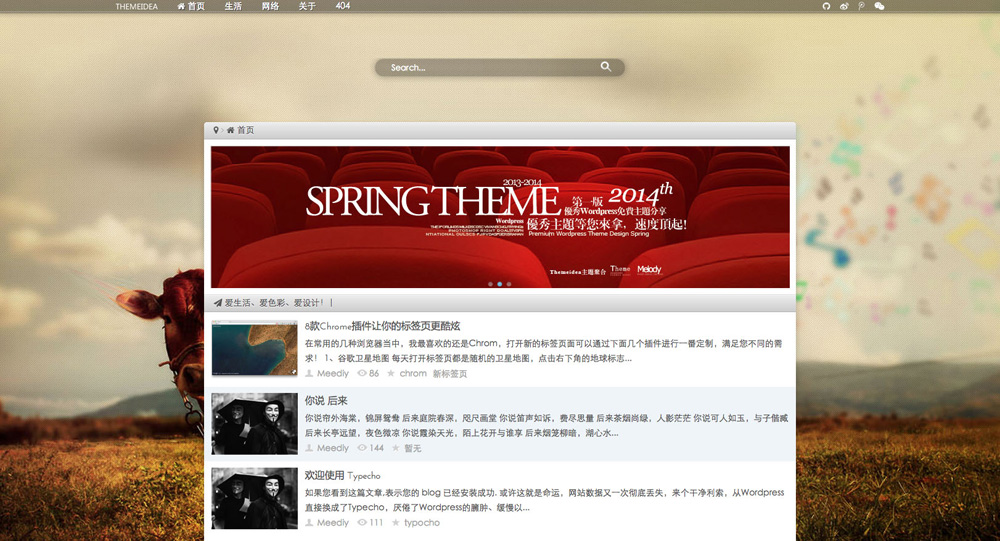精品设计一栏Typecho主题spring Theme For Typecho