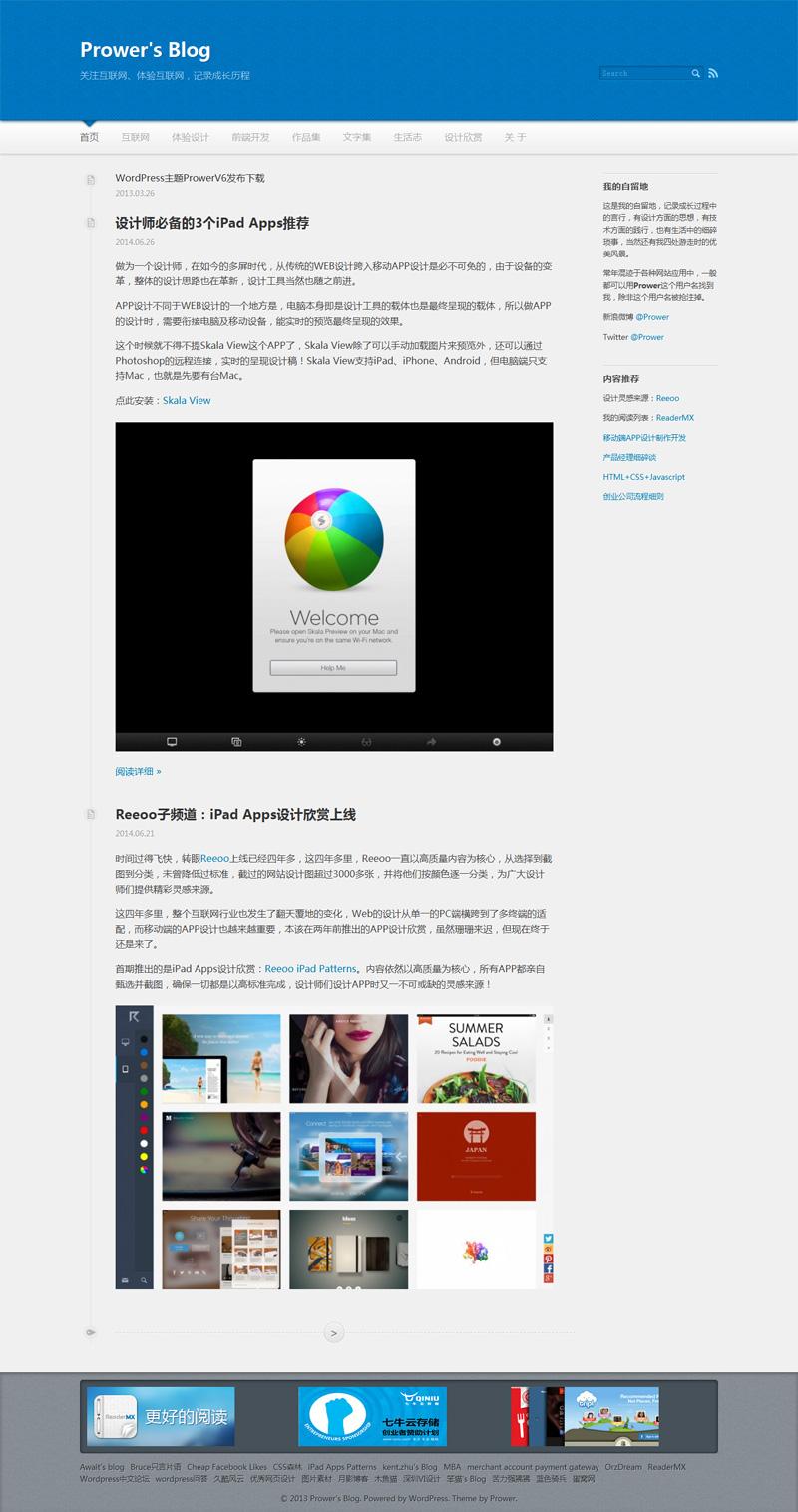 蓝白色自适应WordPress博客主题ProwerV6