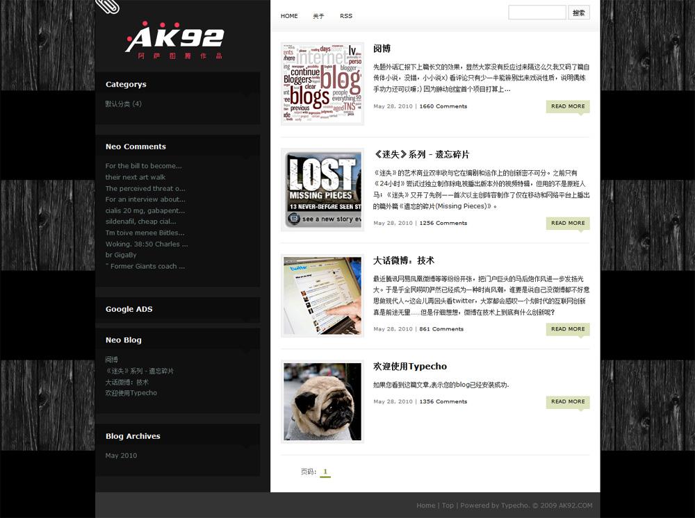 木板背景黑色typecho主题AK92-2009 No.1