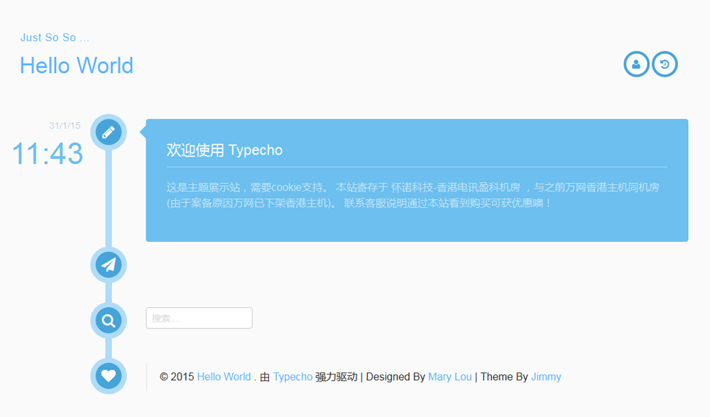 天蓝色typecho时间轴风格主题TLine-master