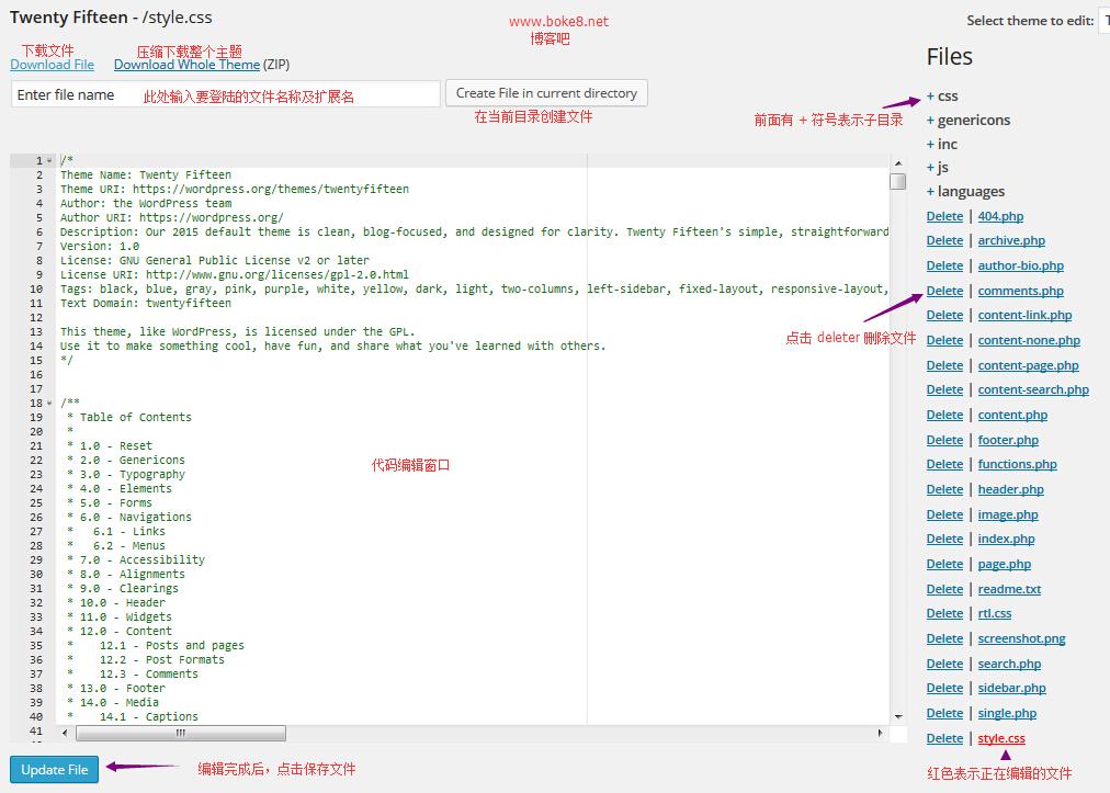 功能齐全的wordpress后台主题编辑器插件Solid Code Theme Editor