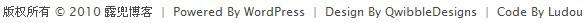 WordPress主题制作课程#7:制作页脚文件footer.php