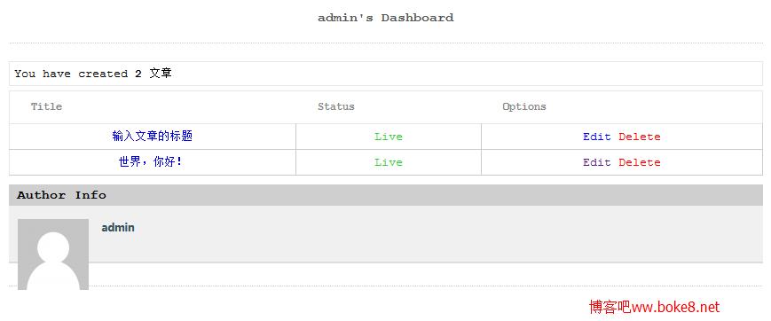 实现wordpress前台发布编辑文章、编辑个人资料的用户中心插件WP User Frontend