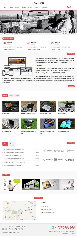 三种颜色响应式zblog php高级通用企业模板zbuniversal