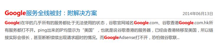 zblog php搜索页面美化和搜索结果分页