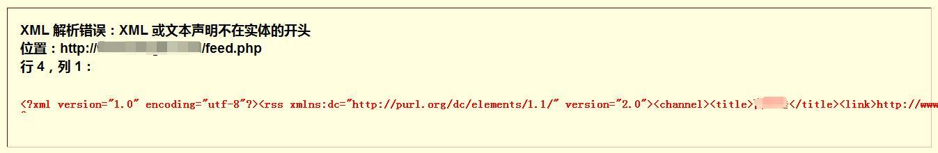 zblog php feed提示XML解析错误