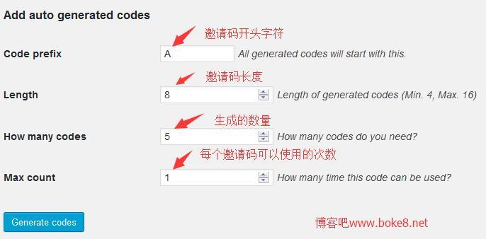 wordpress注册邀请码插件BAW Easy Invitation Codes