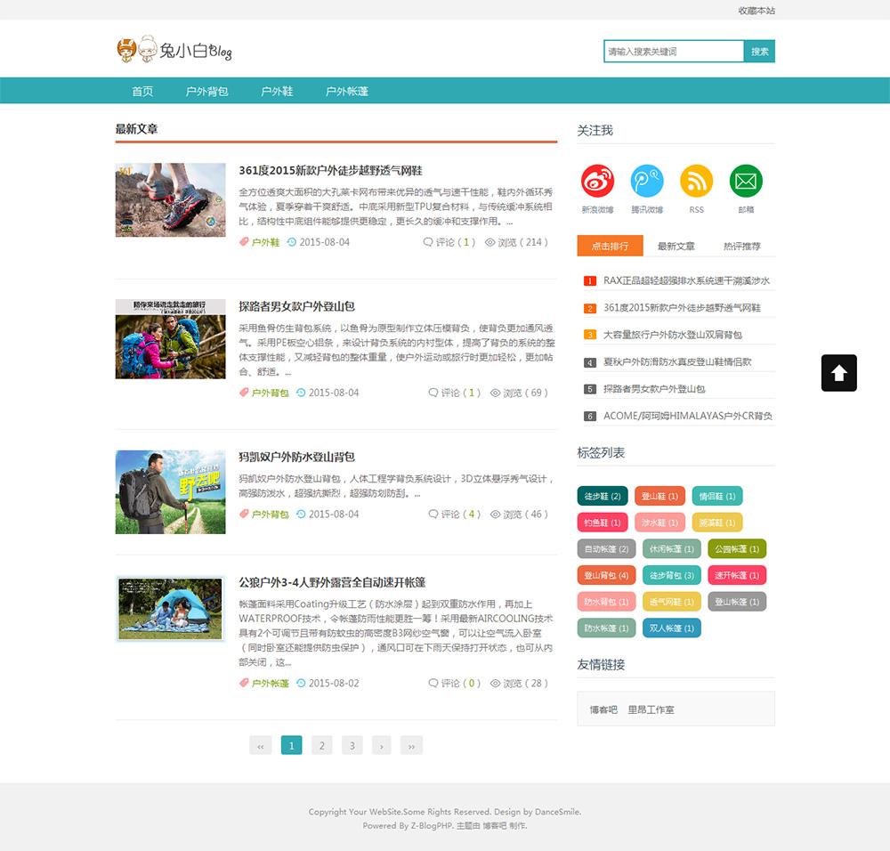 wordpress/zblog php蓝白色经典两栏博客主题lantu