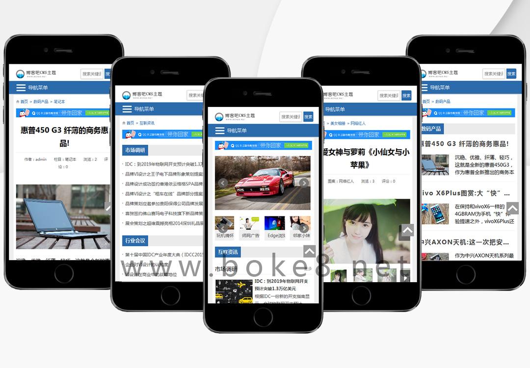 蓝色低调zblog php自适应CMS主题FirstCMS手机界面