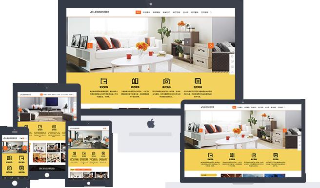 高级响应式zblog php装修设计行业企业模板zbdesign