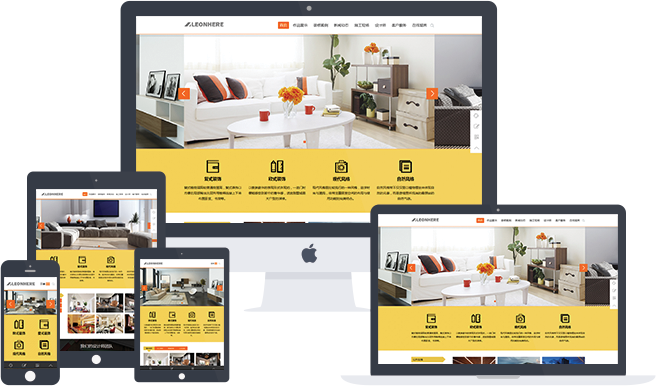 织梦dedecms装修设计企业网站模板dedesign