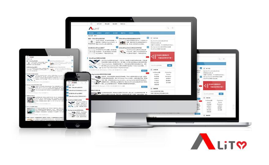 知更鸟HTML5+CSS3响应式免费wordpress博客主题Ality