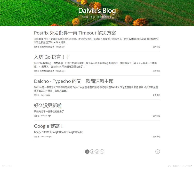简洁风typecho单栏主题Dalcho