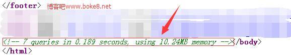 wordpress前台源代码显示页面查询次数、加载时间和内存占用情况
