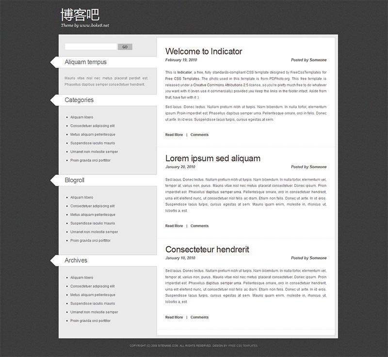 简单黑白zblog php主题Indicator