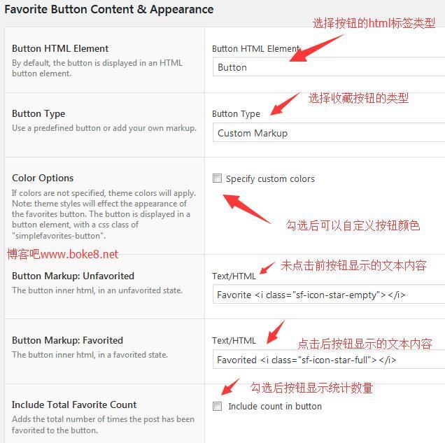 简单易用的WordPress文章收藏插件Favorites