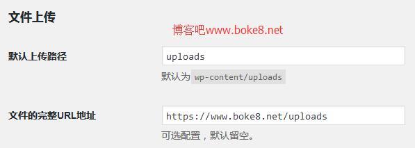 wordpress全站开启HTTPS协议的方法教程