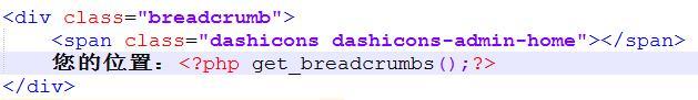 wordpress主题使用内置字体图标Dashicons的方法