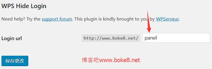 wordpress修改后台登陆地址插件WPS Hide Login