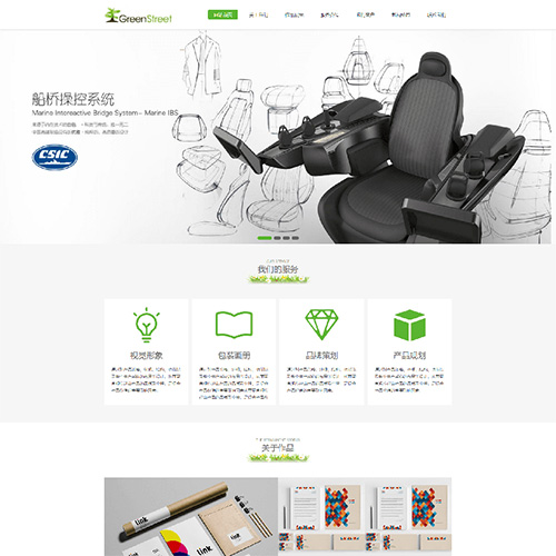 免费zblog php平面VI设计公司主题Ytecn1