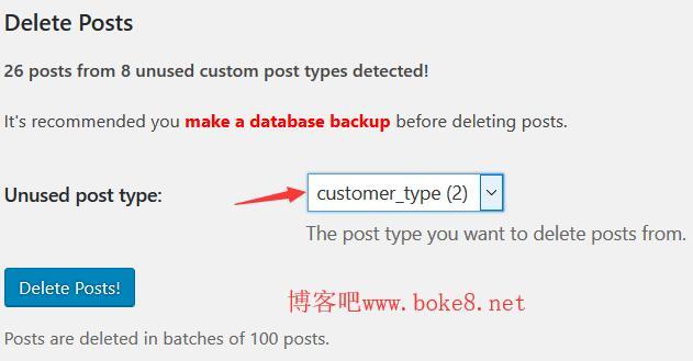 删除wordpress自定义文章类型文章数据插件Custom Post Type Cleanup