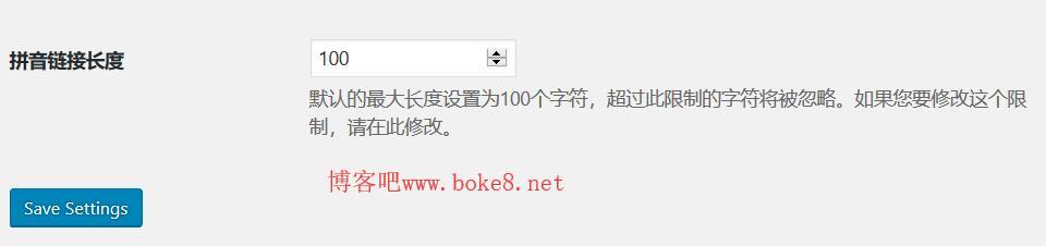 WordPress固定链接别名自动转换为拼音插件SO Pinyin Slugs