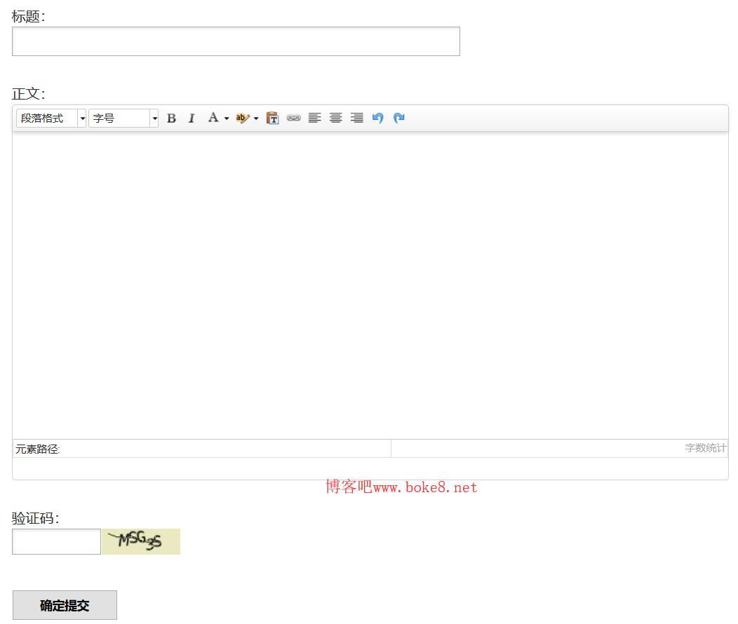 单纯的zblog php游客投稿插件apost_free