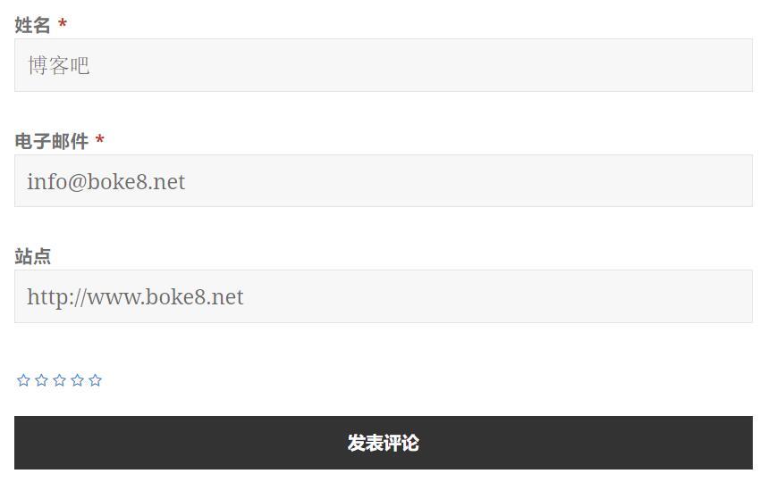 给WordPress评论增加文章评星功能插件Fa Comment Rating