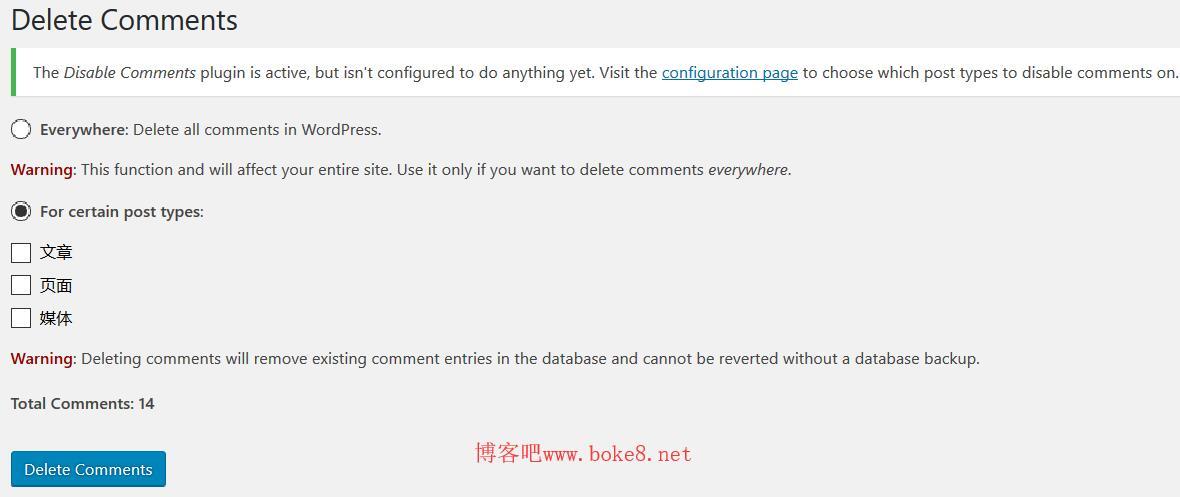 关闭wordpress所有文章评论插件Disable Comments