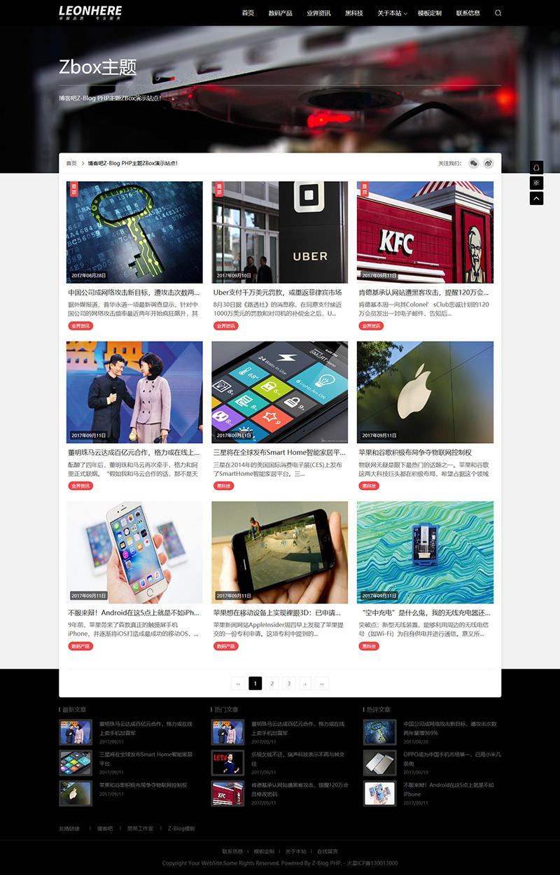 响应式黑色博客资讯zblog主题zbox
