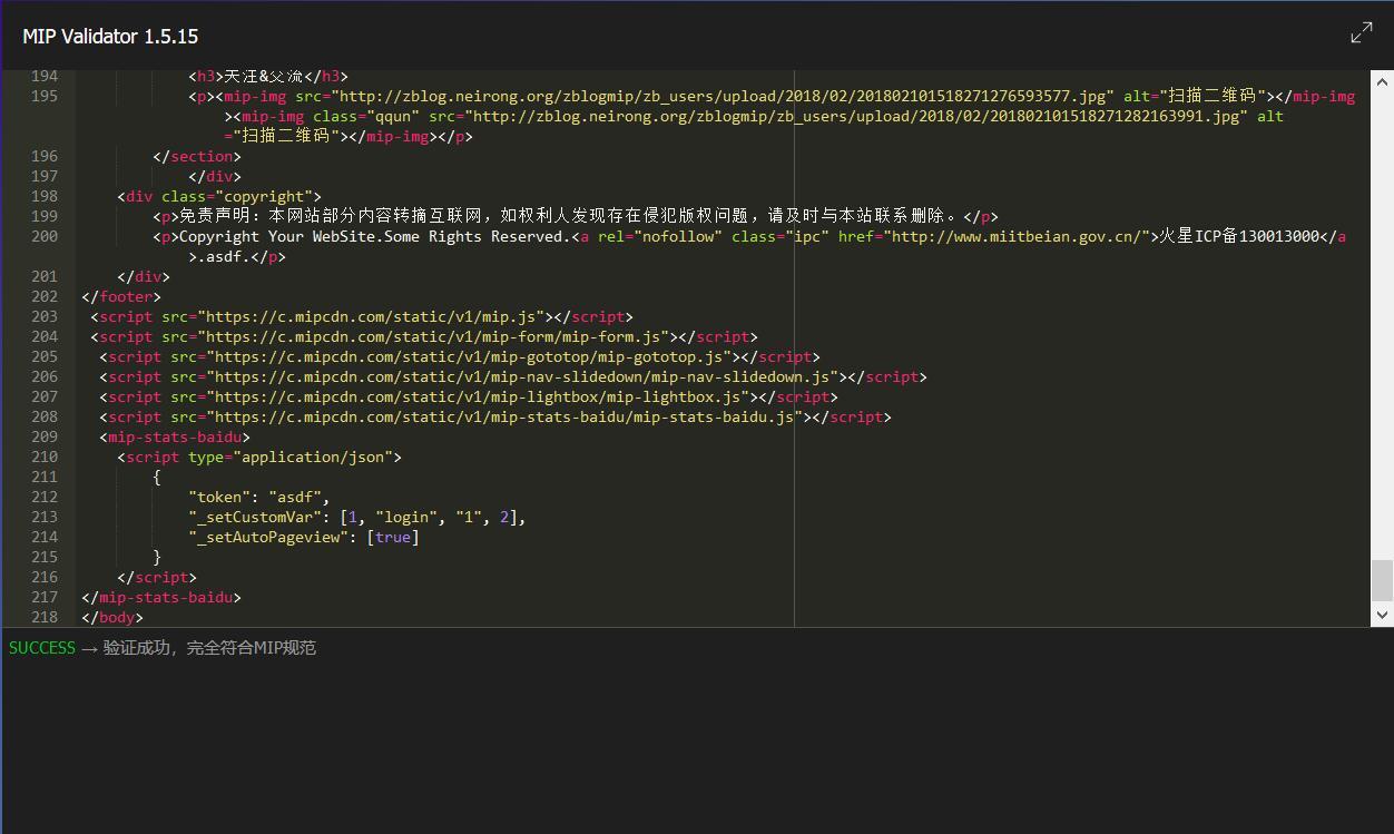 响应式CMS主题zblogcms百度mip版本zblogmip