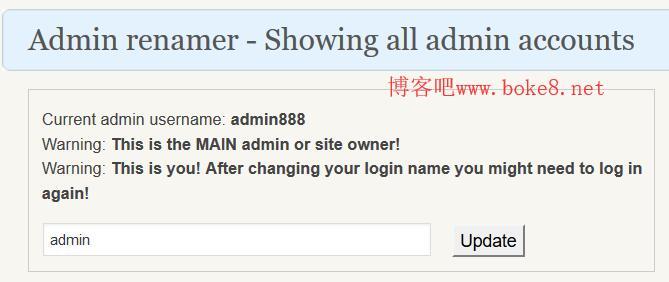 wordpress修改管理员用户名插件Admin renamer extended