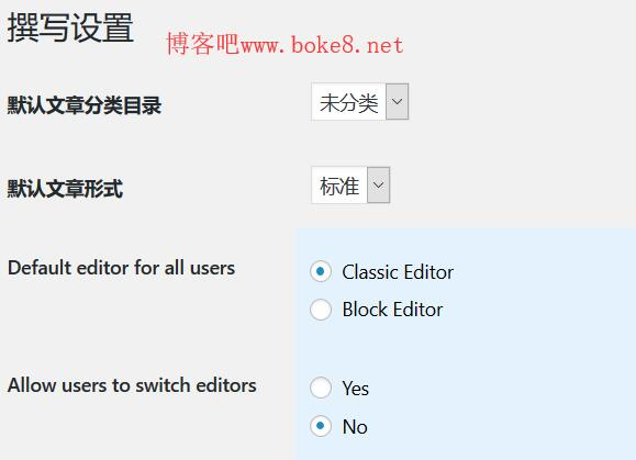 wordpress 5.0切换TinyMCE编辑器插件