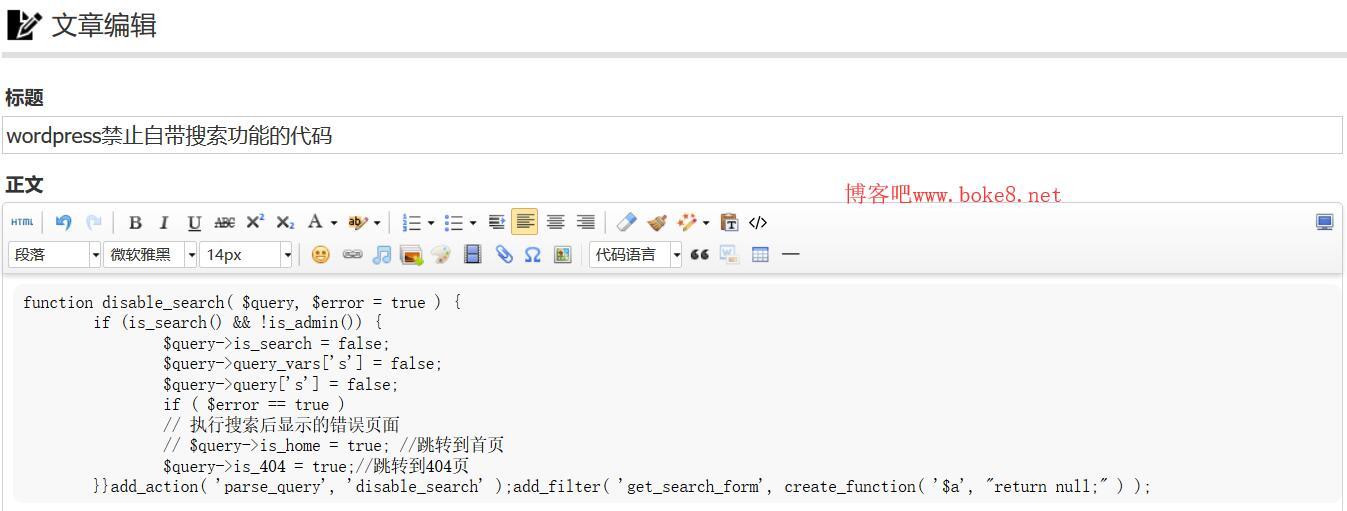 zblog文章高亮代码复制插件copycode