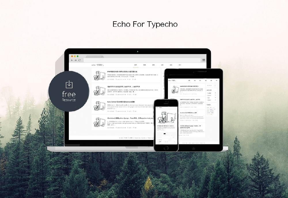 基于layui框架的Typecho主题Echo