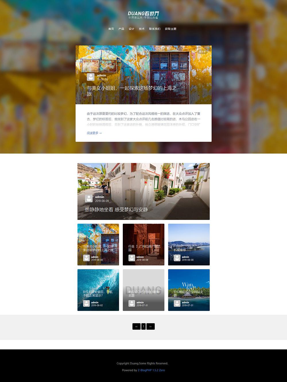 简洁优雅的免费zblog旅游博客主题Duang