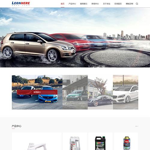 白色产品展示zblog企业主题zbdisplay