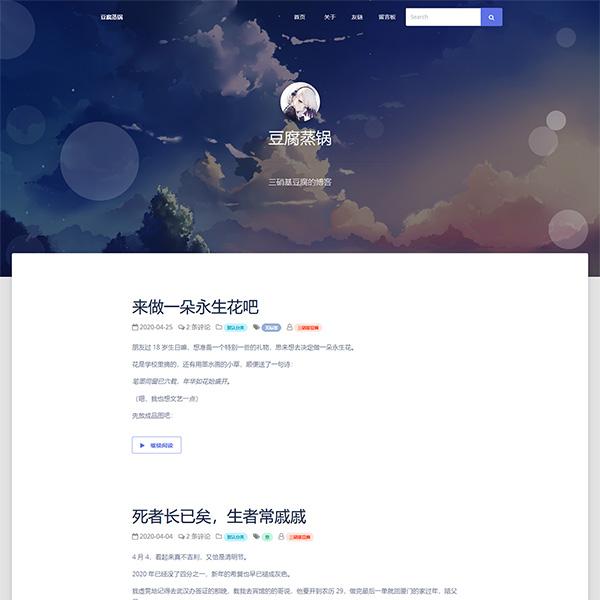 宽屏清新风格Typecho一栏响应式主题Bubble