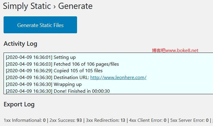 wordpress纯静态html网页生成插件simply-static