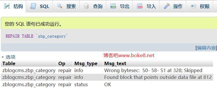 zblog-zbp-category-marked-03