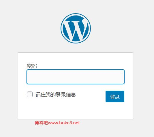 wordpress输入密码访问插件Password Protected