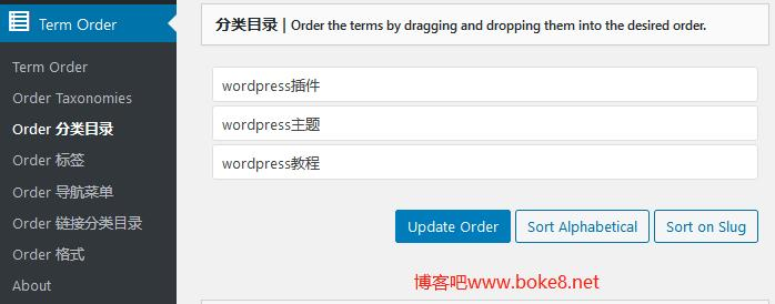 wordpress自定义分类目录排序插件custom taxonomy order ne
