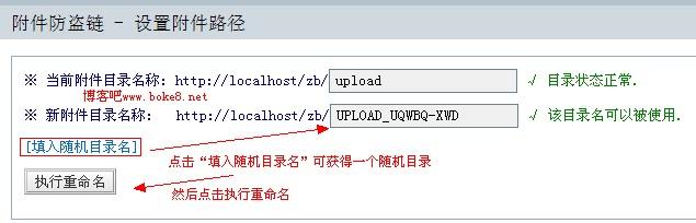 Z-Blog插件