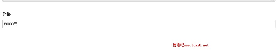 wordpress自定义字段自定义域插件Advanced Custom Fields
