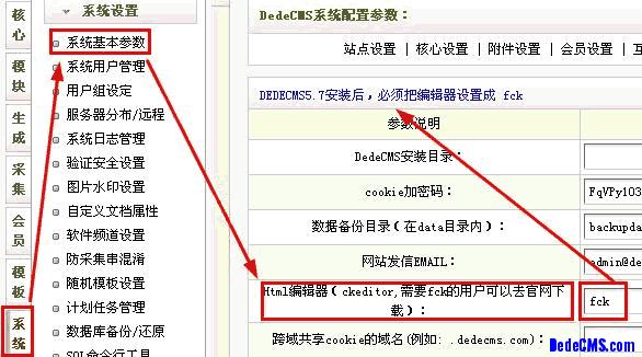 dedecms正文自动排版