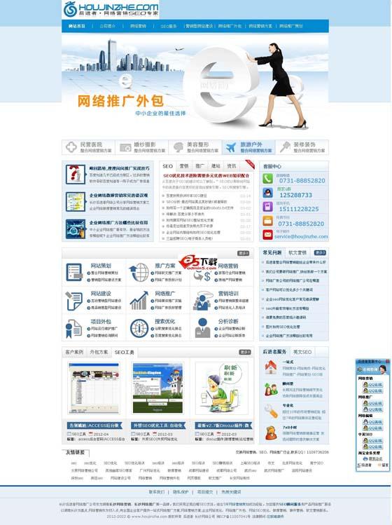 wordpress企业主题houjinzhe