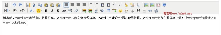 轻量级文章编辑器插件kindeditor for wordpress