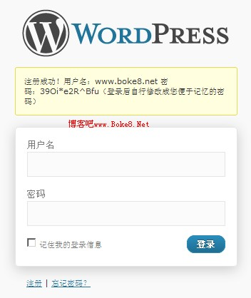 wordpress教程